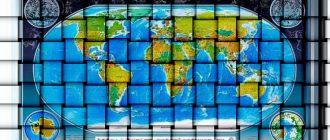 Сколько стран в мире - полный список