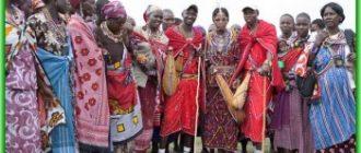 Племя Масаи - свадьбы, песни и танцы