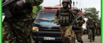 Теракт в Кении