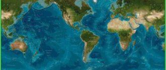 Мировой океан - интересные факты, видео, фото