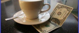 Сколько оставлять чаевых в разных странах
