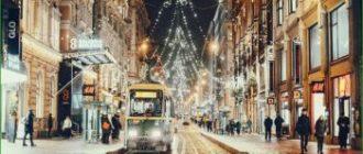 Поездка в Хельсинки в декабре на Рождество