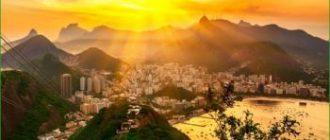 Туры в Сан-Паулу - Бразилия