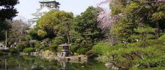 Красивые города Японии