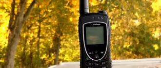 Туриста из РФ арестовали из-за спутникового телефона