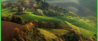 Южная Моравия и моравские вина