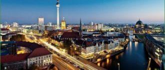 Поездка в Берлин и по Германии в июле