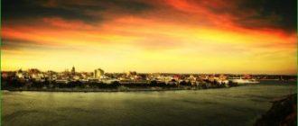 Путешествие в Гавану в феврале