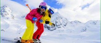 В Швейцарию с детьми в марте