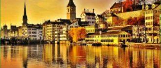 По Цюриху пешком