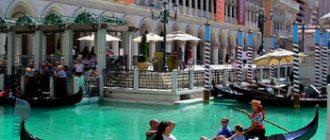 В Венеции угнали гондолу