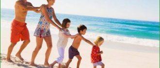 В Хорватию с детьми в июле