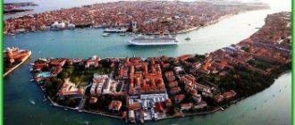 Венеция вновь пускает большие круизные суда