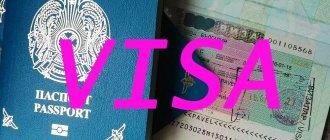 Список стран куда нужно оформлять визу
