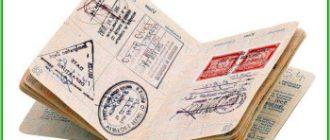 Нужна ли виза в Кению? Документы для Кении и ввоз денег