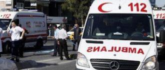 Взрыв в турецком отеле