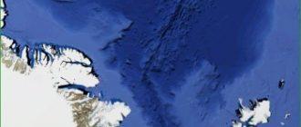 Море Ванделя (МакКинли)