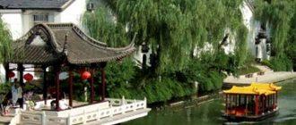 Древний город Янчжоу