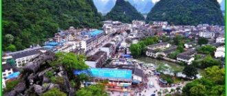 Яншо - древний город даосов в Китае