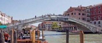 Японского туриста оштрафовали за катание по Гранд-каналу