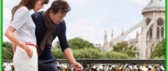 """Замки верности и любви"" угрожают парижанам и туристам"