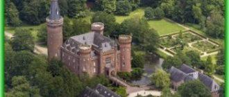 Статую весом 700 кг украли из музейного парка в Германии