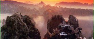 Парк Чжанцзяцзе - Китай