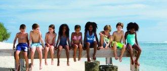 Маврикий - отдых с детьми
