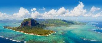 Описание Маврикия - факты