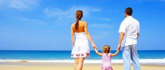 Отдых на Гавайях с детьми