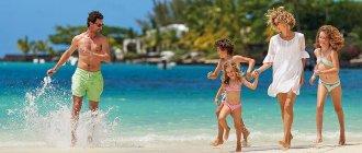 Отдых на Кубе с детьми в декабре