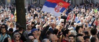 Акции протеста в Париже и Белграде