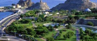 В Омане будут продвигать туризм