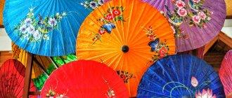 Фестиваль зонтиков в Бор-Санг