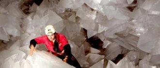 Уникальная пещера открылась для туристов в Испании