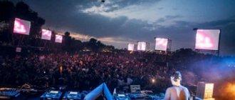 Фестиваль электронной музыки в Тель-Авиве